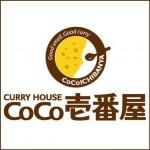 「カレーハウスCoCo壱番屋」(ココイチの)純利益52%増の理由はSKE48とのコラボにあり?人気トッピング(推しトッピン具)のランキングは?