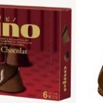 ピノのプレミアム商品「ピノ ノワールショコラ」の販売期間、味や感想、評判は?価格も